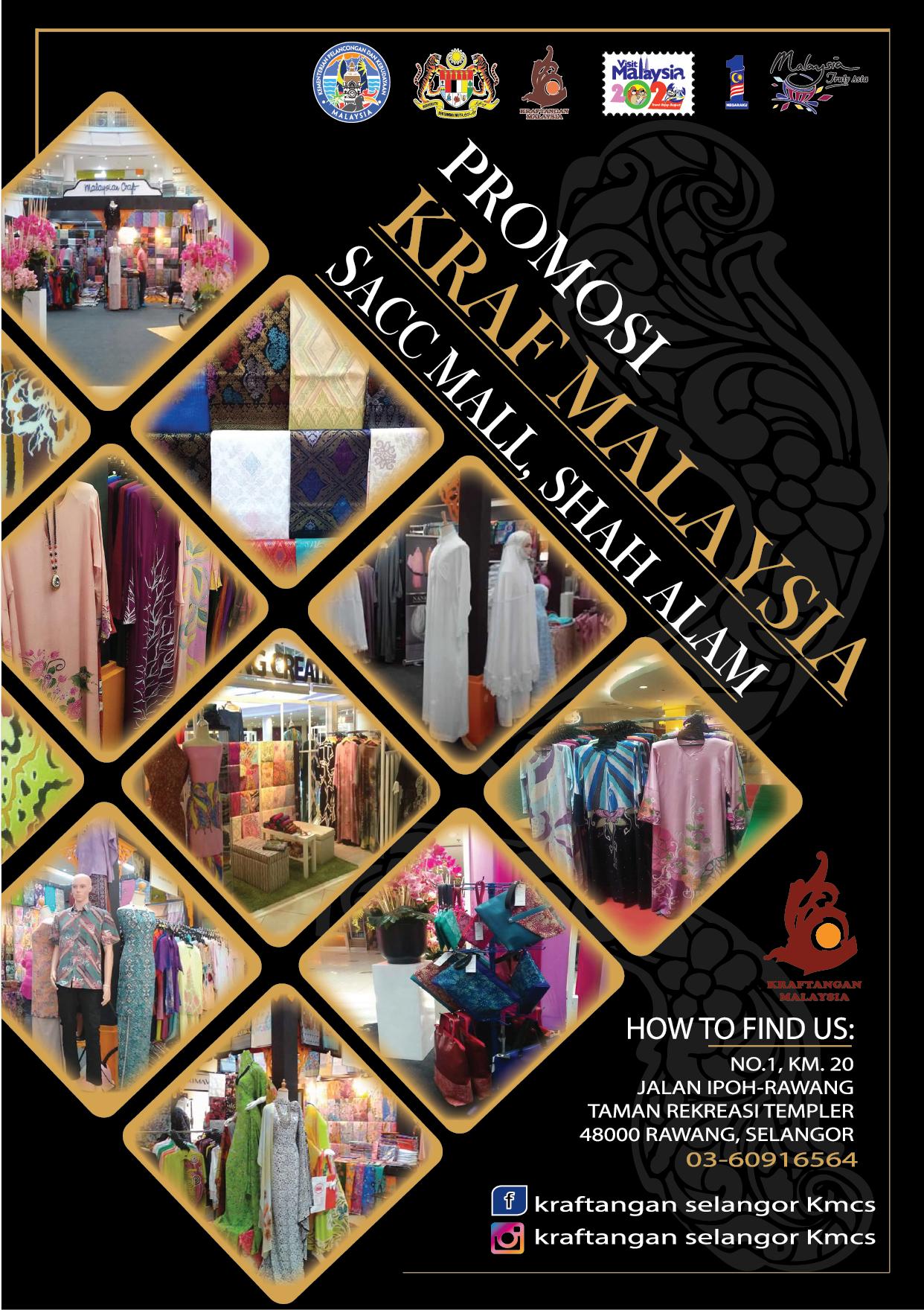 Promosi Kraf Malaysia 2018